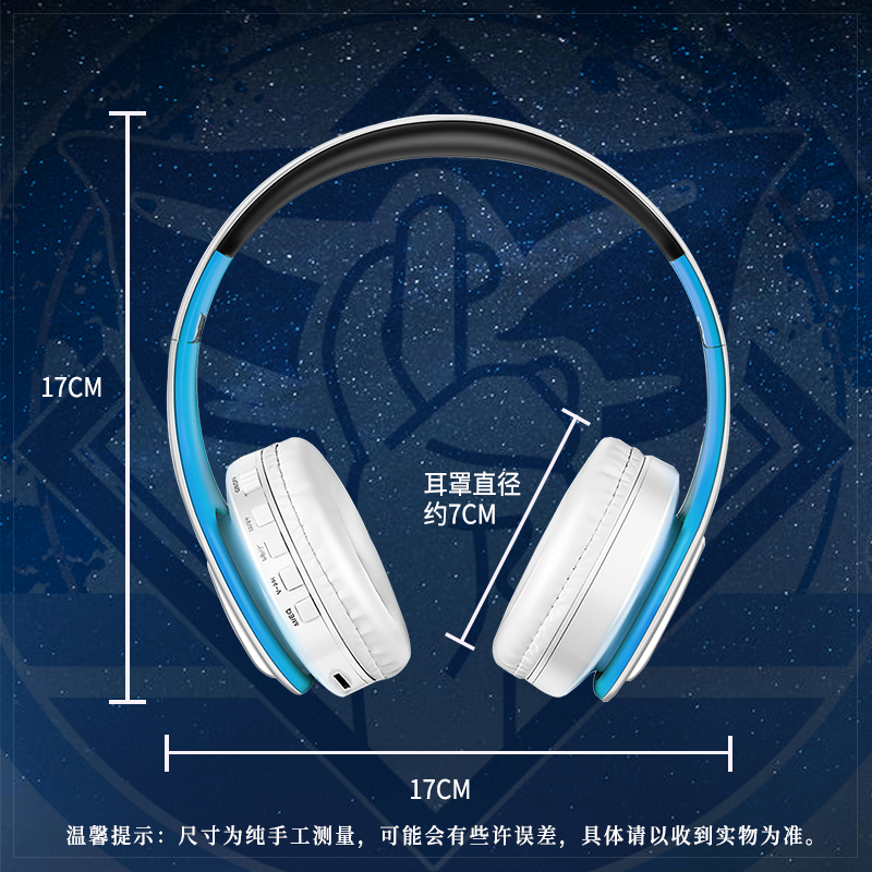 Anime Jujutsu Kaisen Gojou Satoru Wireless Bluetooth Headset Comfortable Stereo Foldable Gaming Headphones Xmas Gifts Cosplay 4