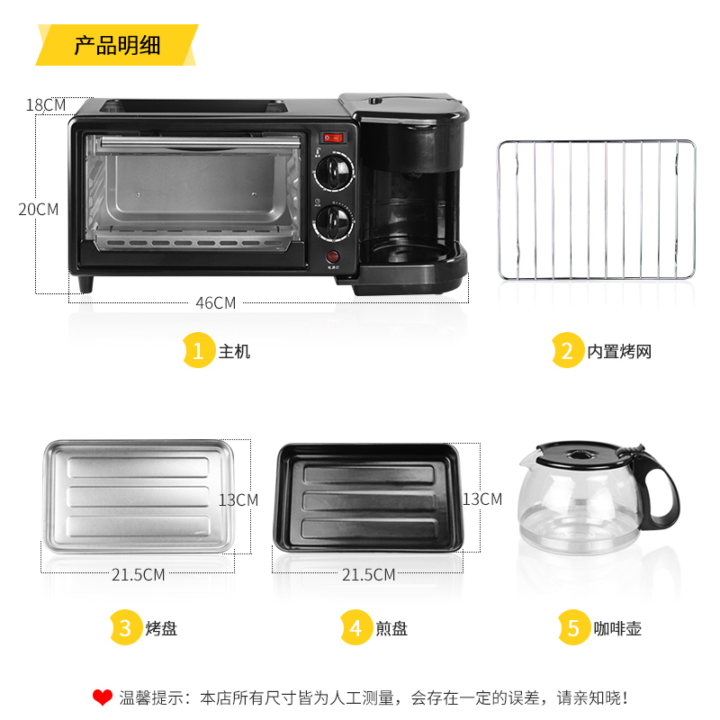 Breakfast Machine Electric Toaster Multi-function Toaster Three-in-one Breakfast Machine Home Automatic Toaster Oven 3
