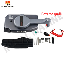Outboard Engine Remote Control Box Assy (simple) for Yamaha YMH Boat Motor 703-48205 703-48205-B1 Pull to open(reverse)