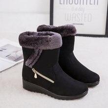 2020 женская обувь; Теплые плюшевые зимние сапоги ботильоны