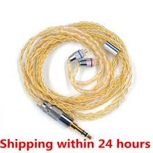 KZ słuchawki złota domieszka srebra galwanicznie uaktualnić słuchawki przewodowe drutu dla ZS10 Pro ZSN AS10 AS06 ZST ES4 ZSN Pro BA10 ES4 ZSX C12