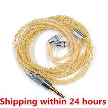 سماعات الاذن KZ مطلية بالذهب والفضة مختلطة ترقية سلك سماعات الرأس ل ZS10 برو ZSN AS10 AS06 ZST ES4 ZSN Pro BA10 ES4 ZSX C12