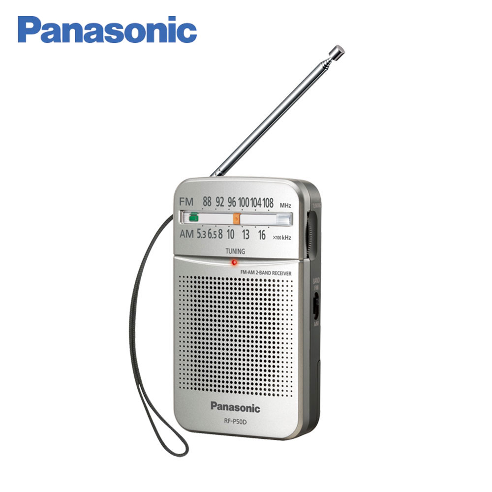 Panasonic Radio RF-P50DEG-S Portable FM AM antenna digital tuner with AFC column speaker compact pocket studebaker sb6052 wooden turntable with am fm radio