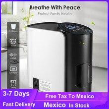 Ttlife Y-101W 1-7l/min oxigênio-gerador de máquina casa atomização purificador de ar para mulheres grávidas idosas gerador de ozônio