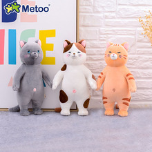 Metoo Sitting position Cat Doll Creative Stuffed Toys Cartoon Pillow Kids Toys for Girls Children Boys Kawaii Baby Plush Toys cheap cats Plush Nano Doll 3 years old PP Cotton 1646 Unisex