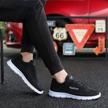 Man Shoes Tenis Casual Sneakers Men Vulcanize Breathable Summer Fashion Mesh 48 Masculino