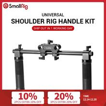 SmallRig Camera Hand Grip Handles for Dslr 15mm Shoulder Rig System Dslr Cameras Follow Focus   0998