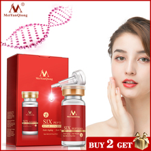 Six Peptides Repair Concentrate Rejuvenation Emulsion Anti W