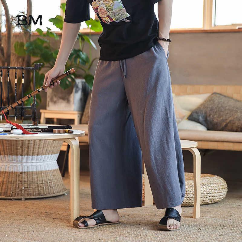 Шаровары для мужчин 2020, мужские хлопковые и с подкладкой, одноцветные бегуны, мужские свободные модные брюки Харадзюку, брюки высокого качества