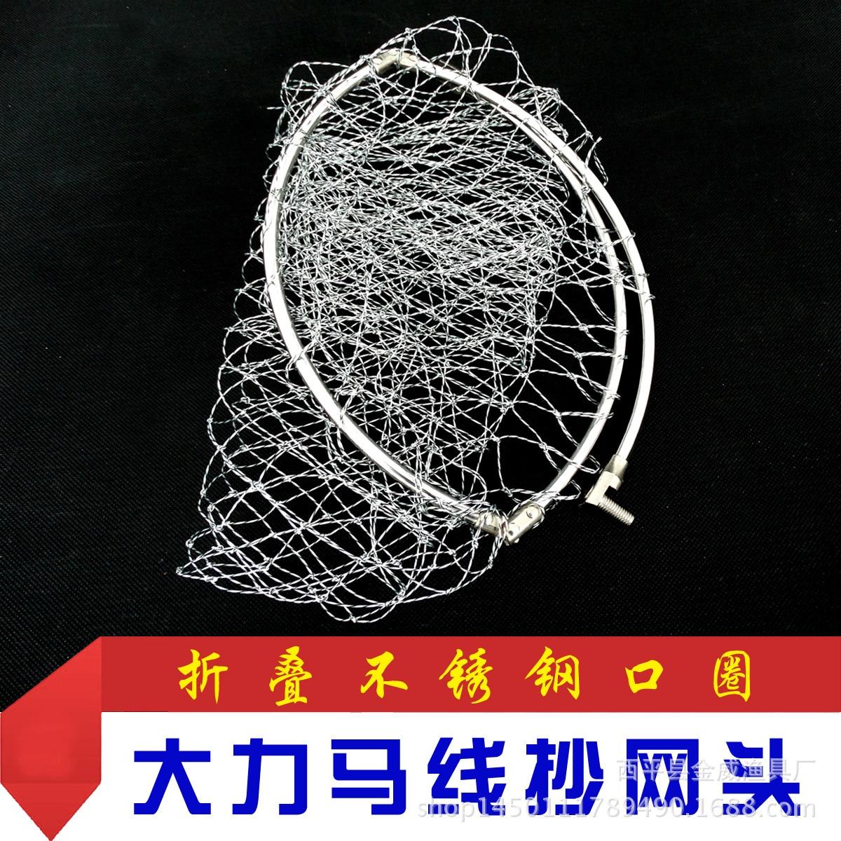 Dyneema Stainless Steel Folding Landing Net Head Gray Tennis Racket Hand-woven Fishing Gear