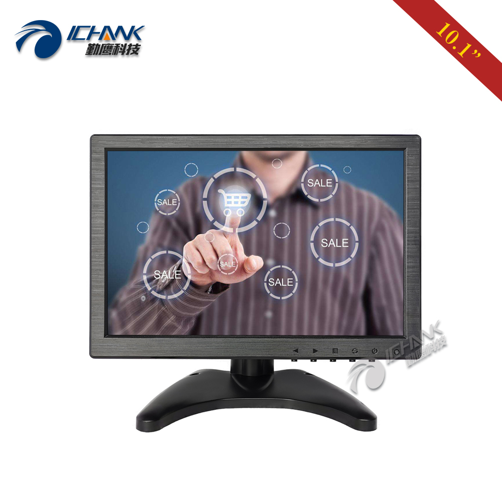 B101JC UV/10.1 PC Touch Monitor/10.1 inch Touch Display/10 Meal Machine Industrial Medical Resistance Touch LCD Screen Monitor
