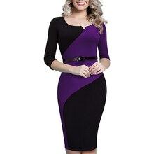Женское повседневное элегантное деловое офисное контрастное облегающее платье-карандаш с поясом и цветными блоками EB358