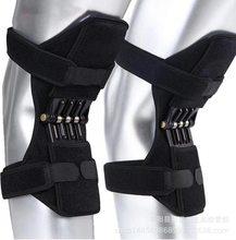 Hot Knee Support Brace Protector knee pad leg sleeve non-slipcompression leg warmer for men and womenfor Running Basketball Voll