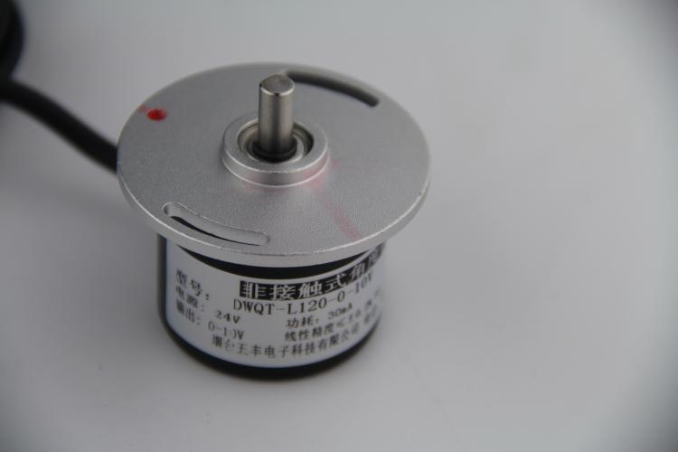 Non-contact Angle Encoder MODBUS485 Output 0-10V 485 Angle Sensor