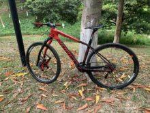Usado norco revólver 29 mtb 8.5kg mountain bike 29 29 full cheio de carbono mtb lauf garfo 29er xtr shifter slk carbono cárter formull ts1
