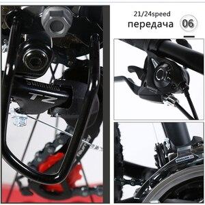 Image 3 - دراجة جبلية من وولف فانغ بسرعات 7/21 26 بوصة × 4.0 بوصة دراجة طريق سميكة دراجة ميكانيكية بقرص مكابح للربيع دراجة مصنوعة من سبائك الشوك