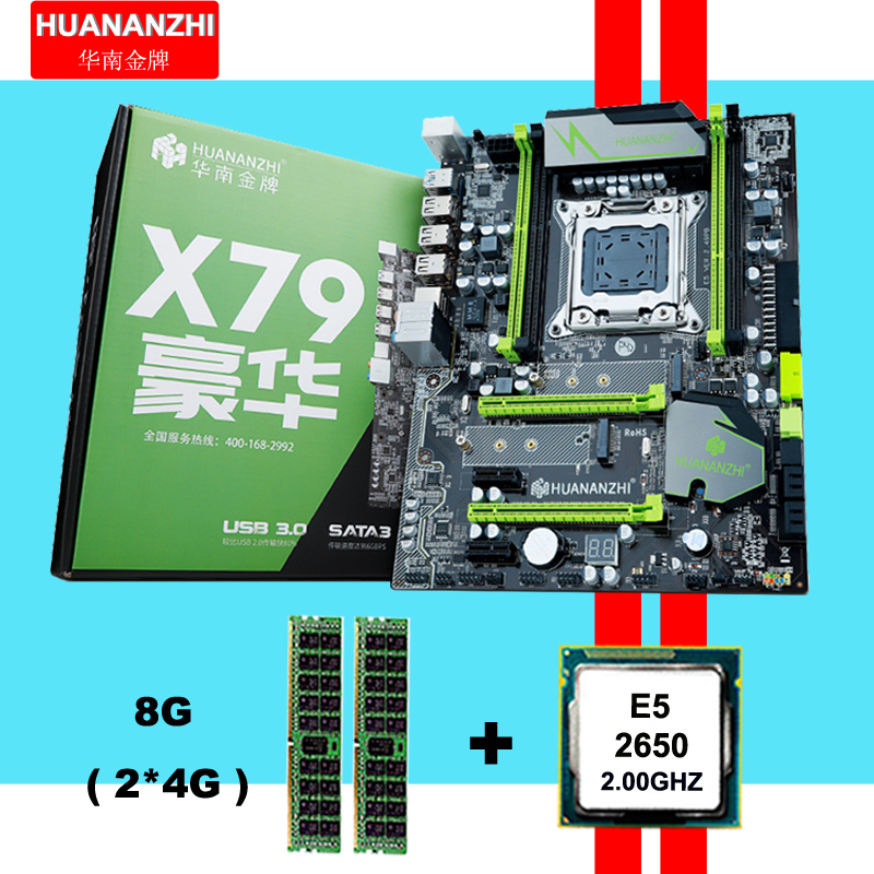 Good quality motherboard with dual M.2 slots brand new HUANANZHI X79 motherboard with CPU Intel <font><b>Xeon</b></font> E5 <font><b>2650</b></font> RAM 8G(2*4G) RECC image