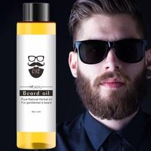 30ml Beard Oil Natural Organic Thick Anti-flaking Beard Care Oil Lasting Moisturizing Beauty Beard Growth Spray TSLM1