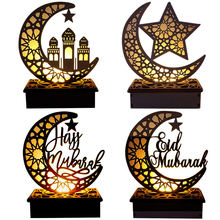 Праздничный светильник ing украшения на Рамадан деревянный лунный