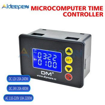 Timer Relay AC 110-220V DC 12V 24V 1.37'' LCD Display Microcomputer Time Controller Delay Relay Module ON-OFF Control 0000-9999S 12v 24v relay harness control cable for h4 hi lo hid bulbs wiring controller