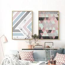 Скандинавский постер геометрический абстрактный настенный художественный