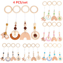 Baby Play Gym Frame Wooden Beech Activity Gym Frame Stroller Hanging Pendants Toys Teether Ring Nursing Rattle Toys Room Decor