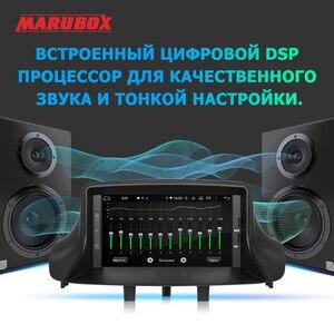 Image 4 - Marubox KD7237 PX5นำทางGPSเครื่องเล่นวิทยุรถยนต์สำหรับRenault Megane 3,เครื่องเล่นมัลติมีเดีย,Android 10.0