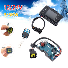 12V 24V Diesel Luft Heizung LCD Monitor Schalter + Fernbedienung + Control Board Motherboard Für Parkplatz heizung Controller