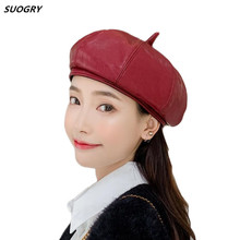 SUOGRY 2019 Fashion Women PU Leather Caps Octagonal Newsboy Cap Beanie Beret Vintage Retro Style Cowboy Hat