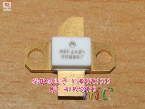 MRF6404 hundred percent genuine--KWCDZ