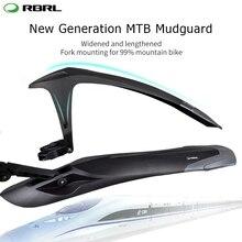RBRL MTB Mudguard Adjustable Bicycle Fender Sets Patent Design E Bike Fender Quick Release For 24 26 27.5 29 inch bike RL 990