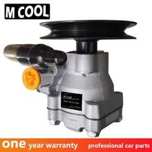 New Power Steering Pump For Hyundai Getz hyundai steering pump 571101C580 571101C500 571101C501 571101C580 freeshipping power steering pump for hyundai tucson 2 0l 2005 2015 571002e000 for hyundai power steering pump