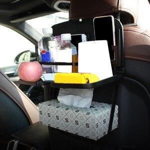 Image 3 - 1 unidad café negro multifunción General asiento de coche placa trasera 440g bandeja de almacenamiento residuos soporte de bebida coche nuevo stying