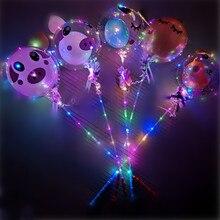 Океан шар свет включен ночной рынок онлайн знаменитостей Горячая вспышка светодиодный Сияющий воздушный шар прозрачный поросенок Adhes