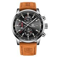 Men's Watches BENYAR Luxury Top Brand Qu