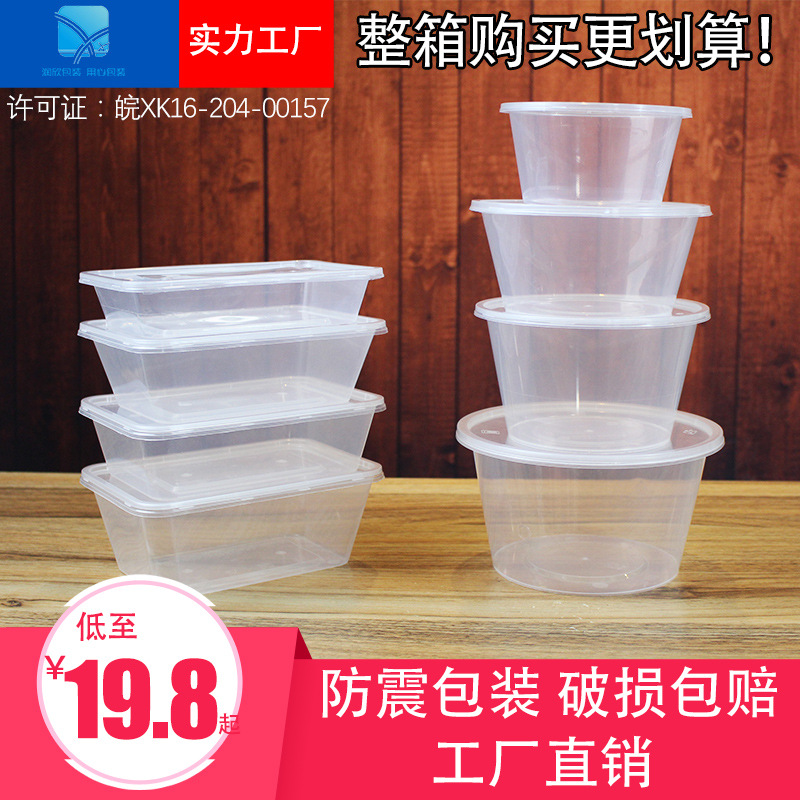 Disposable Lunch Box Container Plastic Transparent & Vegetable Fruit Tray Rectangular Circle Take-out Bale Snack Box