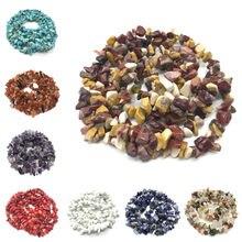 Около 100 4-7 мм, бусины из натурального камня неправильной формы, Браслет-ожерелье