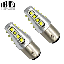 2x 1157 BA15D Bulb 80W High Power LED Brake Turn Signal light Lamp white Auto Car LED parking lights 6000K Auto Lamp 12V 24V 2x 1157 ba15d bulb 33 smd 5630 led brake turn signal light lamp white auto car led parking lights 6000k white auto lamp led lamp