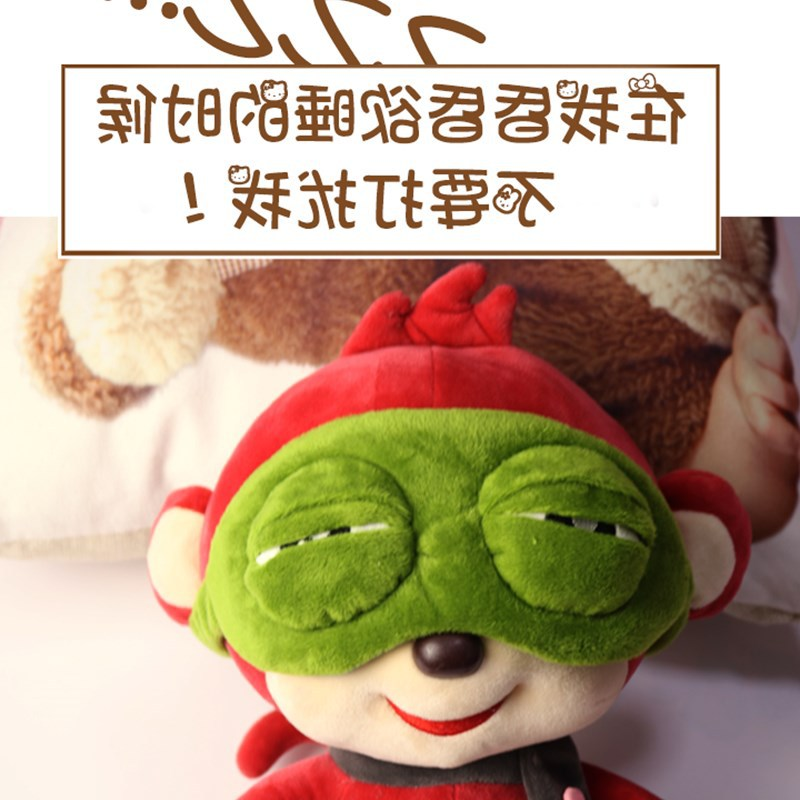 Frog Eye Patch Funny Students Cool Funny Creative Funny Sleep Shade Cute-Style Cheng Cheng Celebrity Style Sad Frog