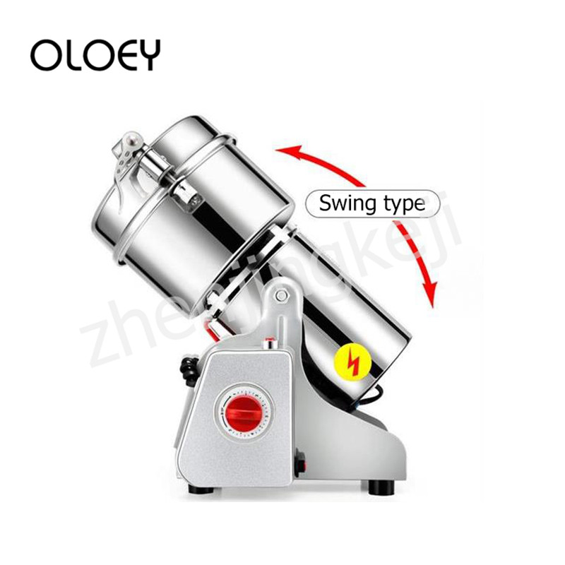 800g Grain Spice Dry Food Grinder Mill Portable Household Small Grinder Family Medicine Crusher FS-800