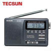 TECSUN DR 920C cyfrowy Fm wyświetlacz radiowy FM/MW/SW wielu zespół Radio przenośne FM:76 108 MHz/MW:525 1610kHz/SW:5.95 21.85MHz