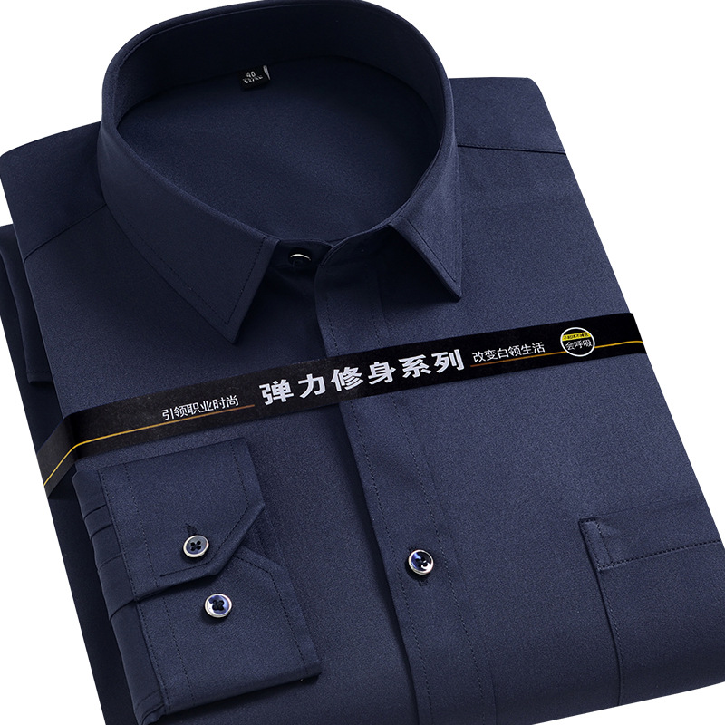 Mens Shirts Casual Slim Fit Stretch Comfortable Breathable Professional Work Shirt Men Dress Long Sleeve Shirt Men Streetwear