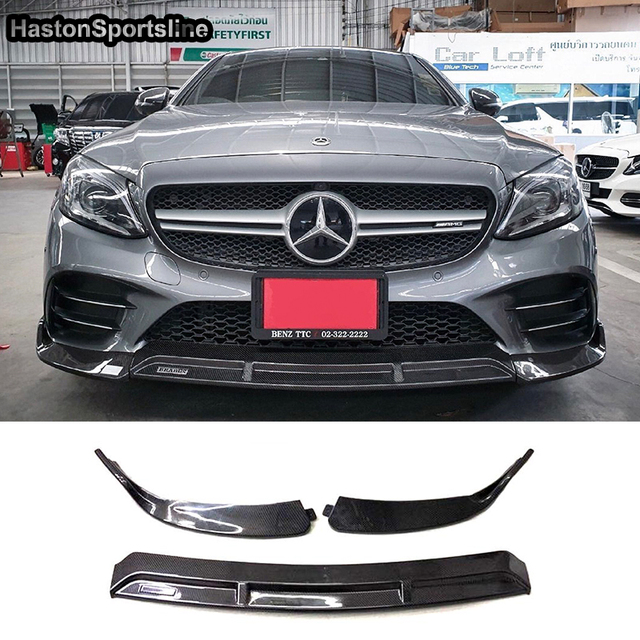 W205 B Style Carbon Fiber Body Kit Front lip for Mearcedes Benz W205 C205 S205 C180 C200 C300 C43 with Amg Sport Bumper 2019UP