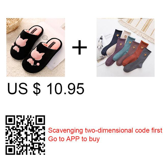 Women's Warm Home Slippers