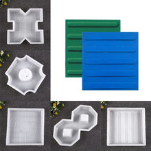 Узор садовая форма прочная кирпичная форма Матричные дорожки бетонный камень производитель красочные квадратные шаговые дорожки асфальт пластик