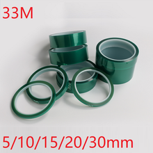 Pet-Film-Tape Plating-Shield Insulation-Protection Heat-Resistant Green High-Temperature