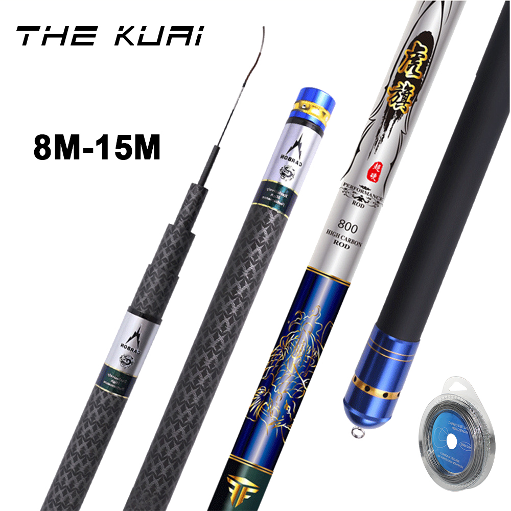 TheKuai Light Fishing Rod 8m 9m 10m 11m 12m 13m 14m 15m Long Fishing Rod High Carbon Fiber Hard Fishing Rod Winter Fishing Rod|Rod Combo|Sports & Entertainment - title=