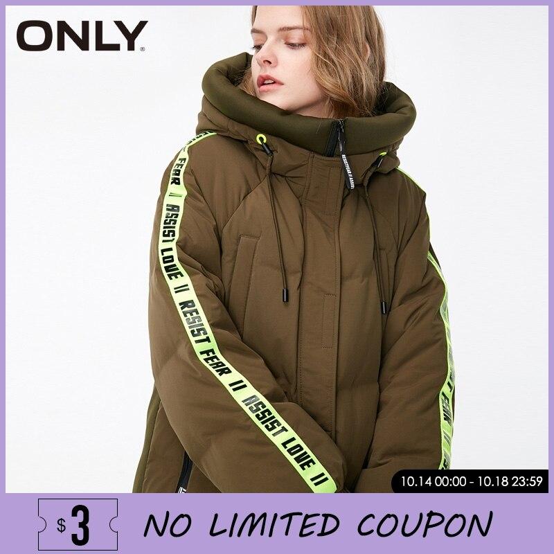 Seulement hiver couleur couture sport longue boom doudoune manteau   118312600