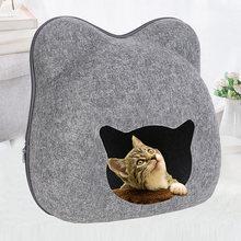 Съемная войлочная дышащая палатка для котенка пещера серая моющаяся