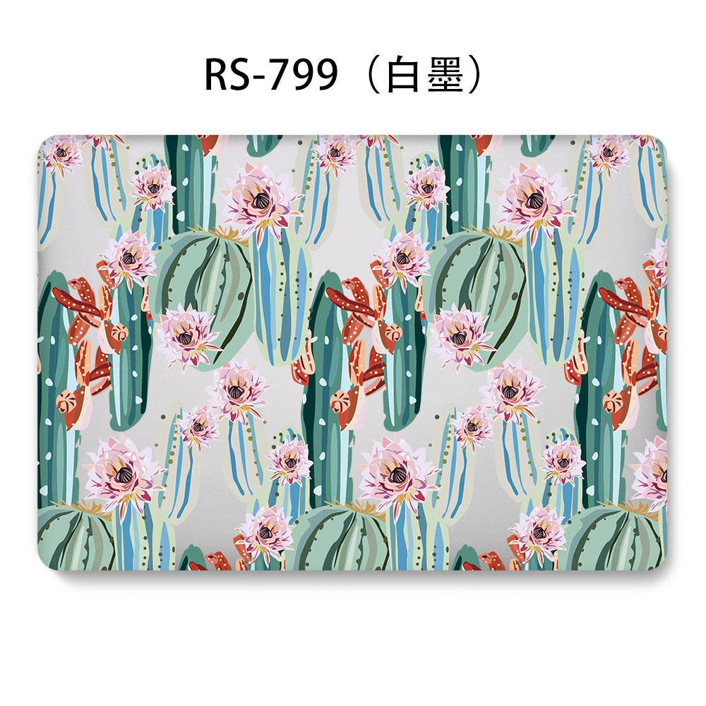 Soft Leaf Case for MacBook 132